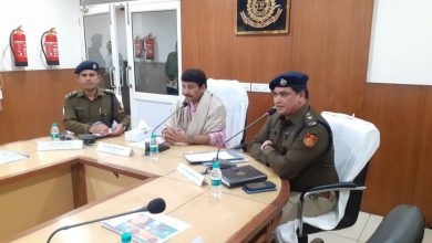 Photo of जिला पुलिस कमेटी में सांसद मनोज तिवारी ने प्रदूषण नियंत्रण के लिए पहल करने के दिये निर्देश