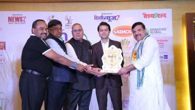 Photo of First Delhi Shree awards created history