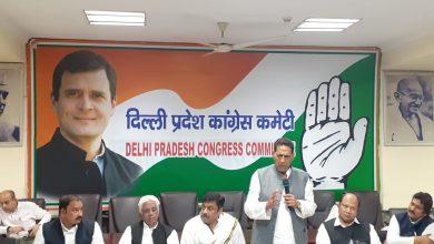 "Photo of Under the leadership of Delhi Pradesh Congress Committee president Shri Subhash Chopra, Delhi Congress will start a ""Halla Bol"""
