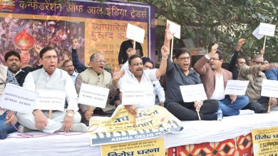 Photo of Traders across country held strong protest against  AMAZON and FLIPKART