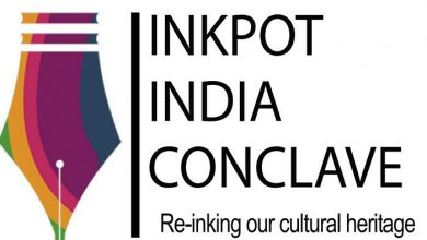 Photo of First inkpot India conclave at Khan Market