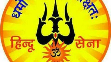 Photo of Hindu Sena chief Vishnu Gupta lodges complaint against former justice
