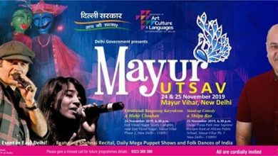 Photo of Mayur Festival will be held on 24 and 25