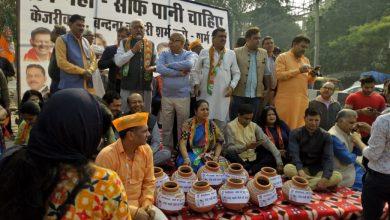 Photo of गंदे प्रदूषित पानी की सप्लाई के विरोध में शालीमार बाग विधानसभा में हुआ प्रचंड प्रदर्शन