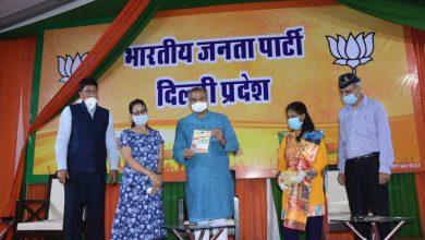 Photo of सेवा भारती की बहनों ने दिल्ली भाजपा अध्यक्ष आदेश गुप्ता की कलाई पर स्वनिर्मित राखी बांधी