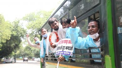 Photo of IYC protested in front of Health Minister's residence