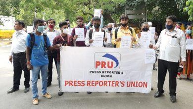 Photo of दिल्ली पुलिस मुख्यालय पार्लियामेंट स्ट्रीट पर पत्रकारों ने किया दिल्ली पुलिस के खिलाफ धरना प्रदर्शन